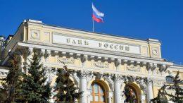 Центробанк России заявил, что CBDC поможет рублю уменьшить зависимость от доллара