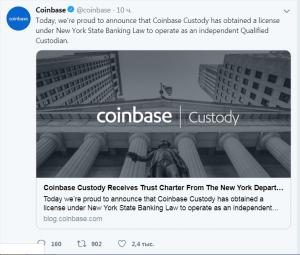 Будет ли XRP добавлен на Coinbase?