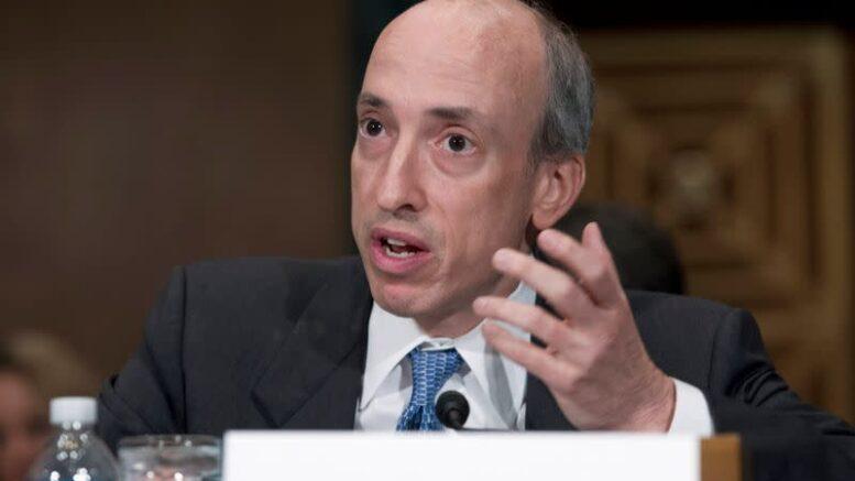 ГэриГенслерсталновымпредседателемКомиссиипоценнымбумагамибиржам(SEC)