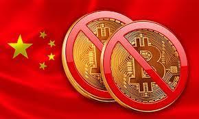 Прогноз XRP: Китай вводит новые жесткие ограничения в отношении криптовалют