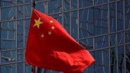 Китай запрещает физическим лицам выпускать криптовалюту
