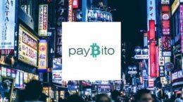 Криптобиржа PayBito добавляет XRP Ripple на свою платформу